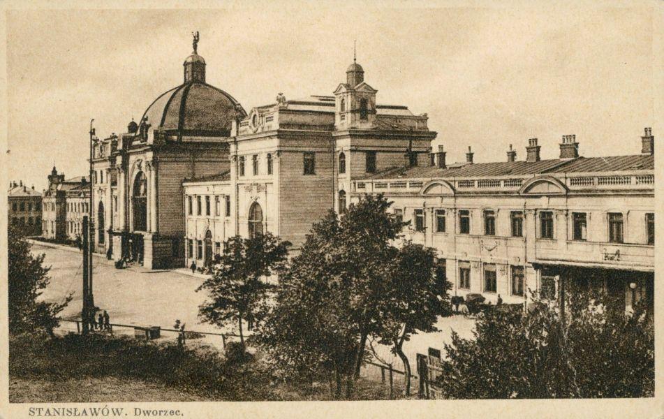 Історія міста
