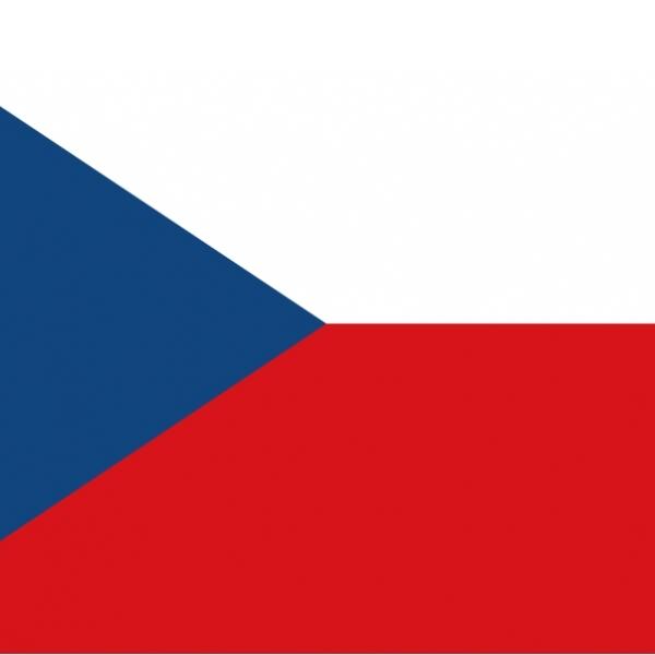 Centrum wizowy konsulatu Republiki Czeskiej