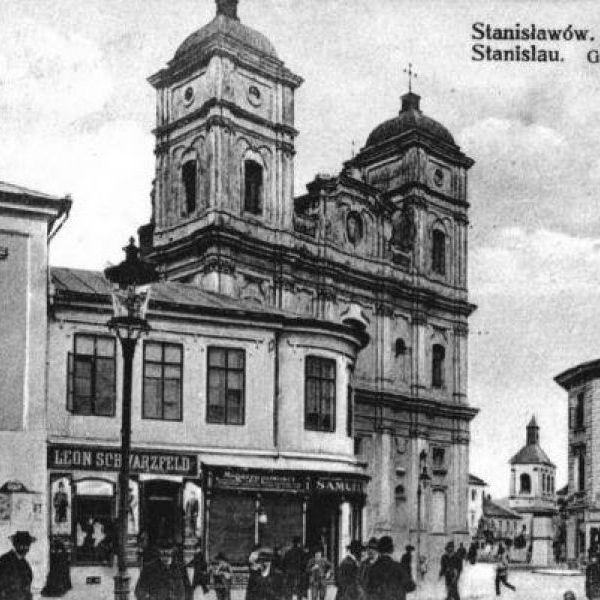 Станіславів