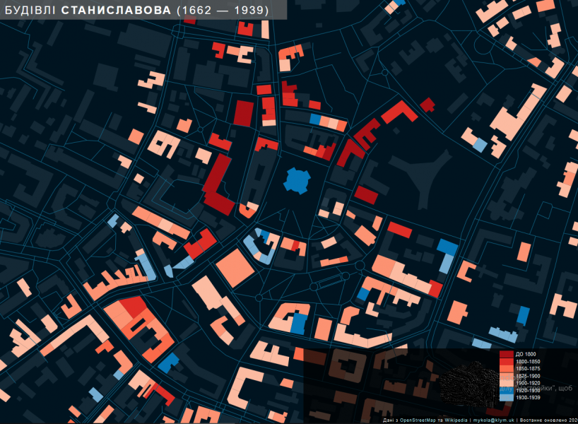 Для Івано-Франківська створили інтерактивну карту віку міських будинків