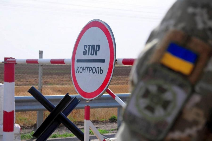 До кінця вересня 2020 року заборонено в'їзд іноземних громадян на територію України.
