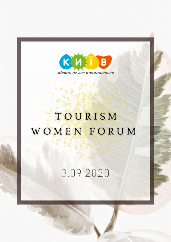 Запрошуємо на онлайн-форум Tourism Women  Forum