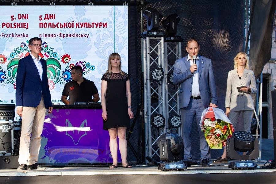 В Івано-Франківську відбулися Дні польської культури