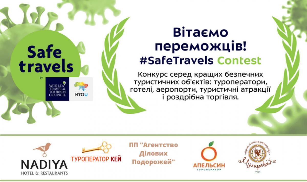Gratulujemy przedstawicielom obiektów turystycznych Iwano-Frankowska wygranej w konkursie #SafeTravels