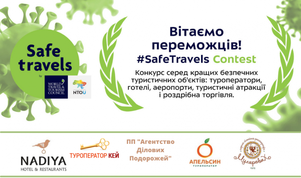 Congratulations to the representatives of Ivano-Frankivsk tourist facilities on winning the #SafeTravels Contest