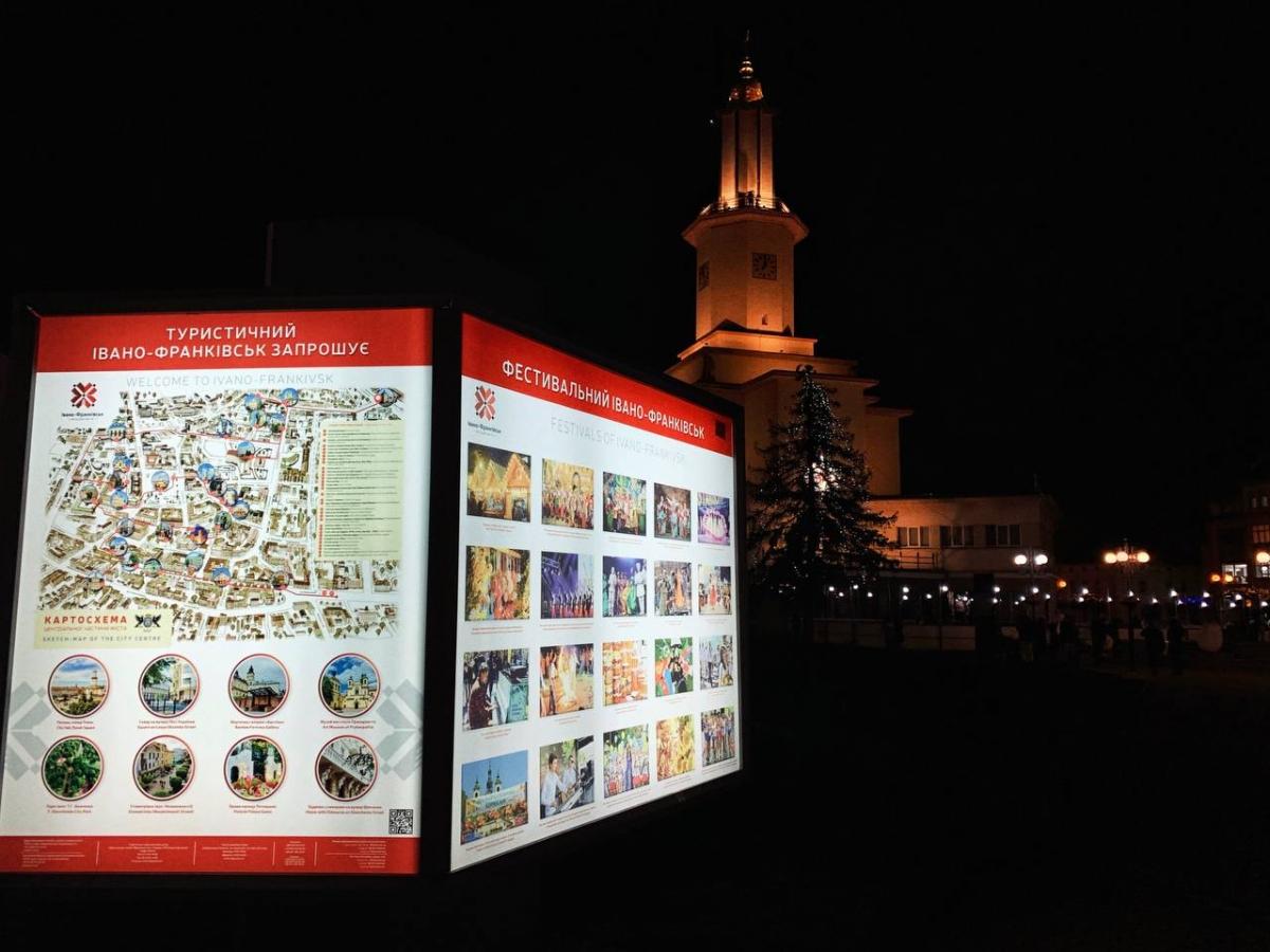Zaktualizowane stoiska turystyczne