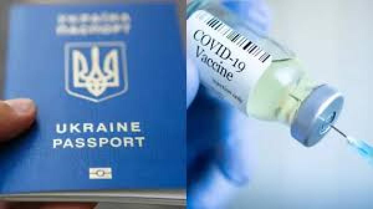 Тепер в Україні можна отримати міжнародне свідоцтво про вакцинацію проти COVID-19